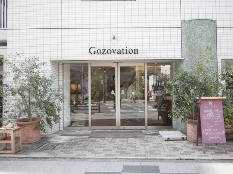 店舗 Gozovation